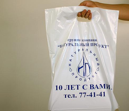 Изготовление пакеты майка логотип