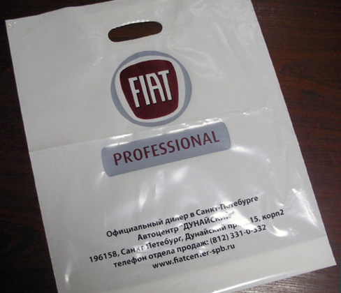 Пакет бумажный с логотипом в екатеринбурге